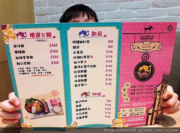 夢幻baby親子餐廳  (46).jpg