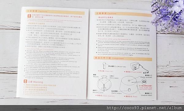 有機香氛Organic Aromas精油擴香儀雨滴 (4).jpg