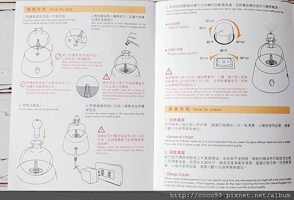 有機香氛Organic Aromas精油擴香儀雨滴 (6).jpg
