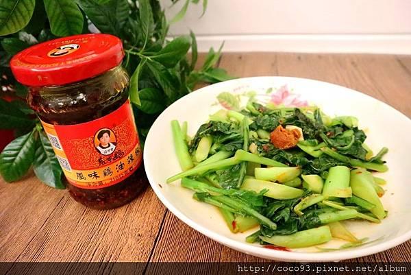 老干媽風味雞油辣椒 (2).JPG