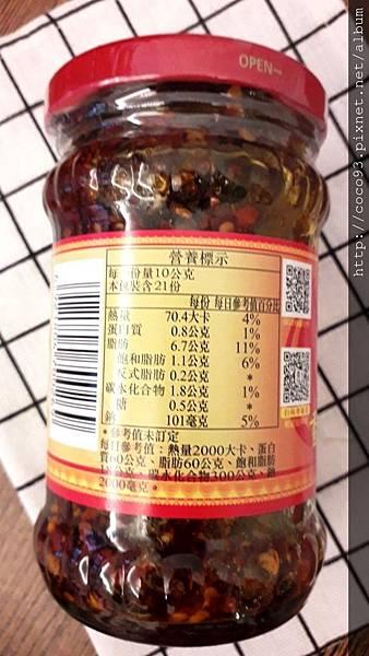 老干媽香辣脆與風味雞油 (11).jpg
