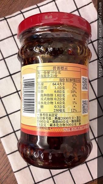 老干媽香辣脆與風味雞油 (13).jpg