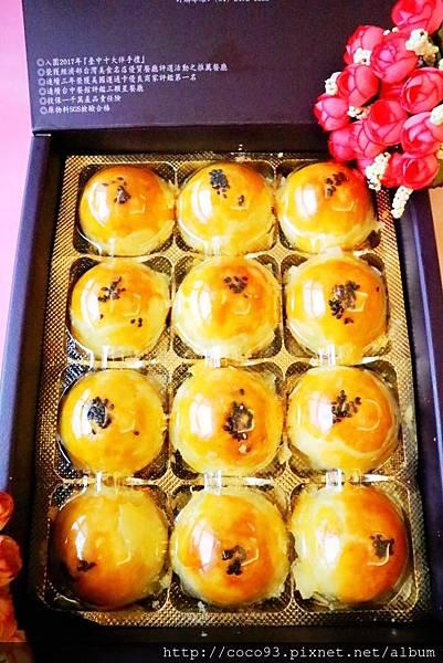 豐饌蛋黃酥 (4).jpg