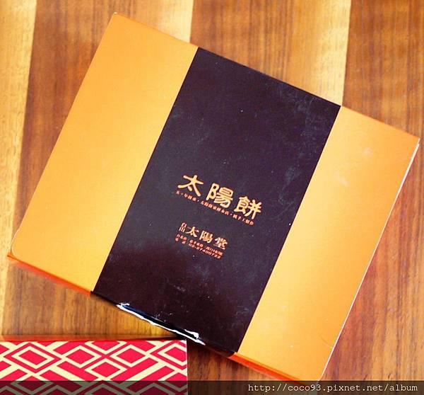豐饌蛋黃酥 (10).jpg