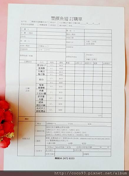 豐饌蛋黃酥 (14).jpg