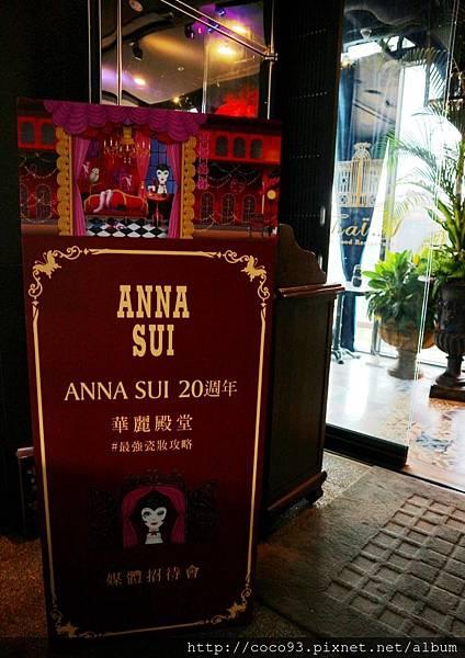 2018 ANNA SUI x Thai J 限量魔幻旅行寶盒套餐 (1).jpg