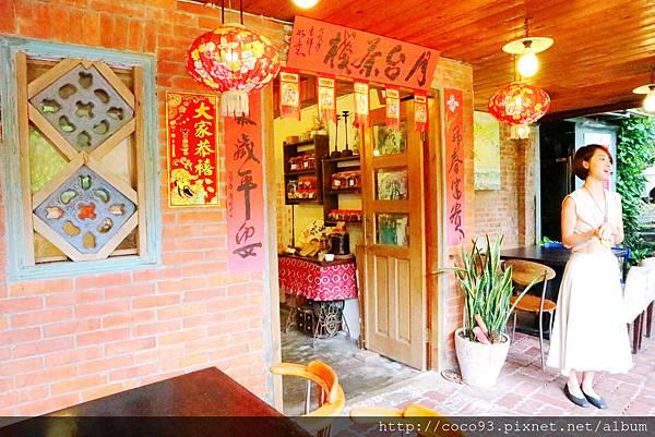中國媽媽的店 (1).jpg