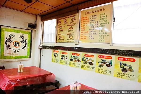 庄腳店仔餐廳 (6).jpg