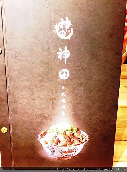神田日式串燒食堂 (7).jpg