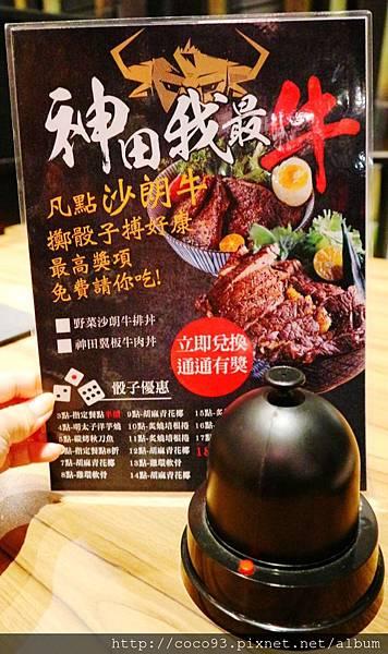 神田日式串燒食堂 (14).jpg