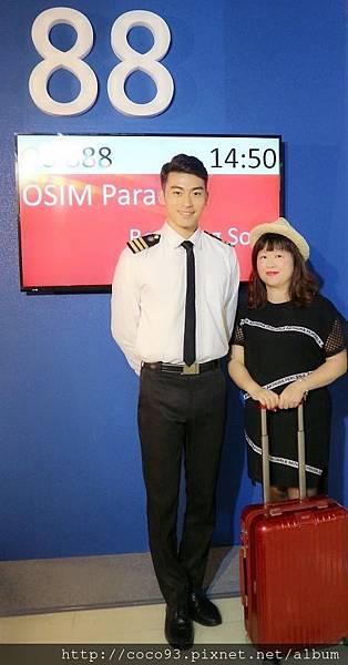 OSIM 4手天王按摩椅活動 (1).jpg