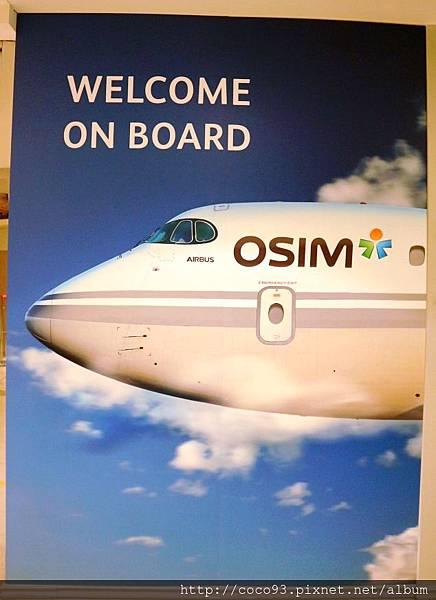 OSIM 4手天王按摩椅活動 (30).jpg