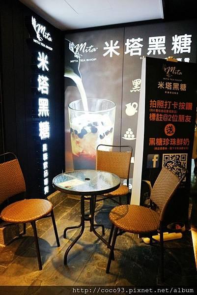 米塔黑糖飲品專賣-內湖店 (2).jpg