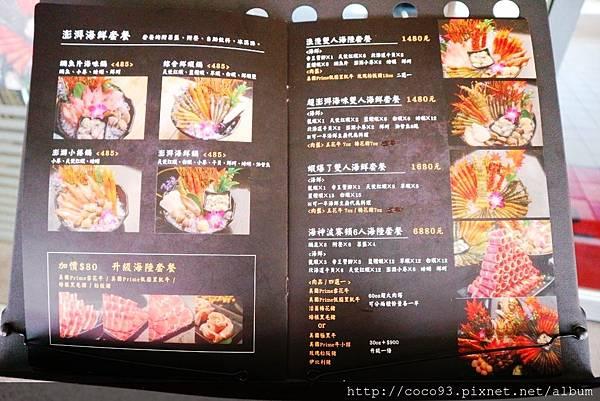 小鮮肉涮涮屋 (3).jpg
