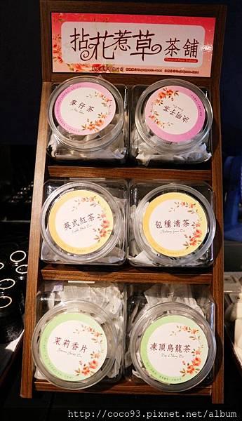 小鮮肉涮涮屋 (5).jpg
