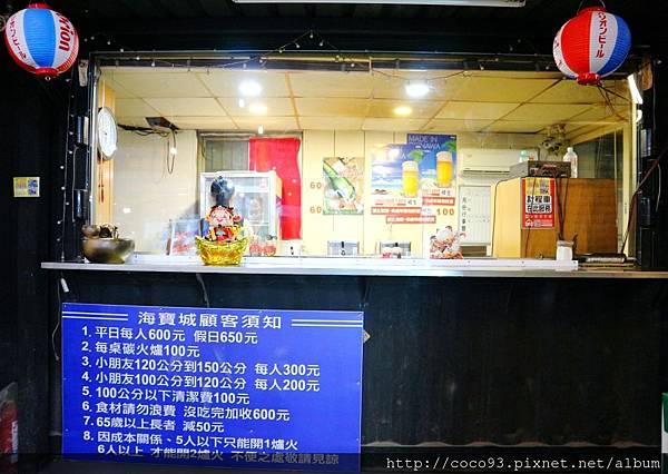 海寶城複合式碳烤新北五股店 (39).jpg