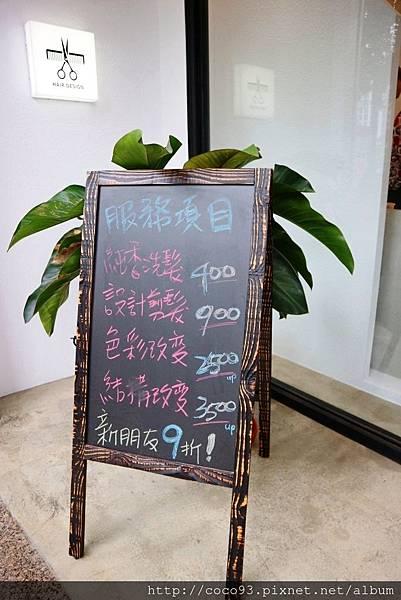 精萃髮廊復興二店 (21).jpg