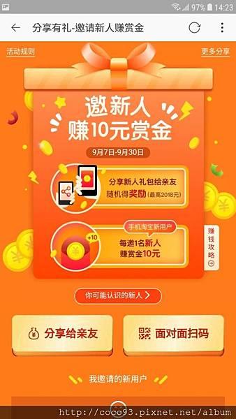 LINE 購物 (10).jpg