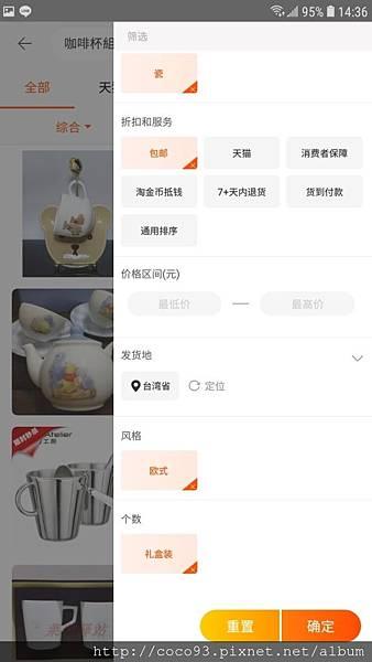 LINE 購物 (11).jpg