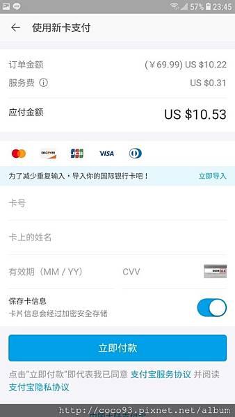 LINE 購物 (15).jpg