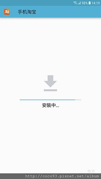LINE 購物 (31).jpg