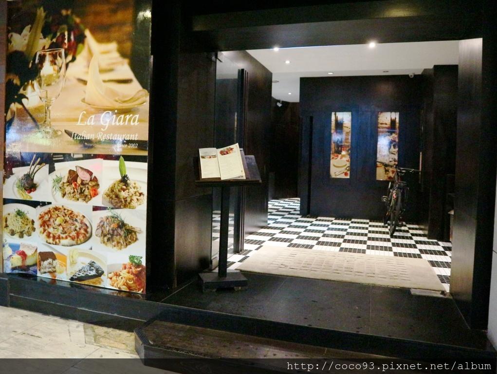 La Giara Restaurant 萊嘉樂義式餐廳 (1).jpg