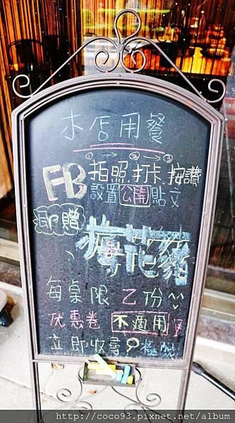 極蜆鍋物 (2).jpg