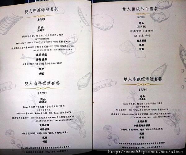 極蜆鍋物 (4).jpg
