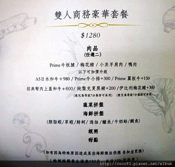 極蜆鍋物 (5).jpg