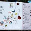 三義甘丹民宿 (3).jpg