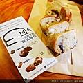 E-ma 柴燒窯烤歐式麵包.jpg