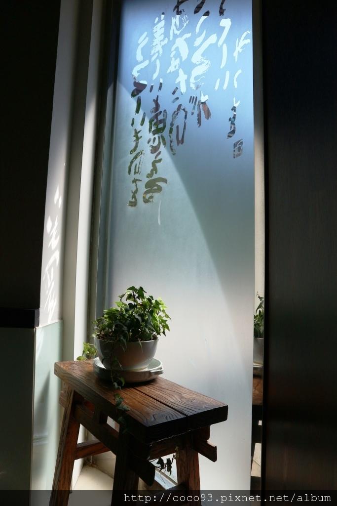 心月懷石日本料理 (7).jpg