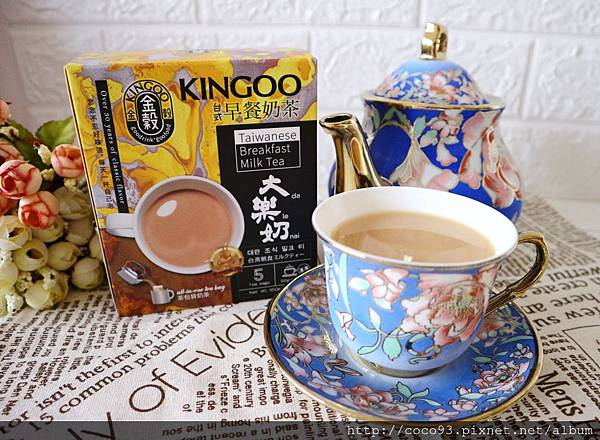 大樂奶台式早餐奶茶 (1).jpg