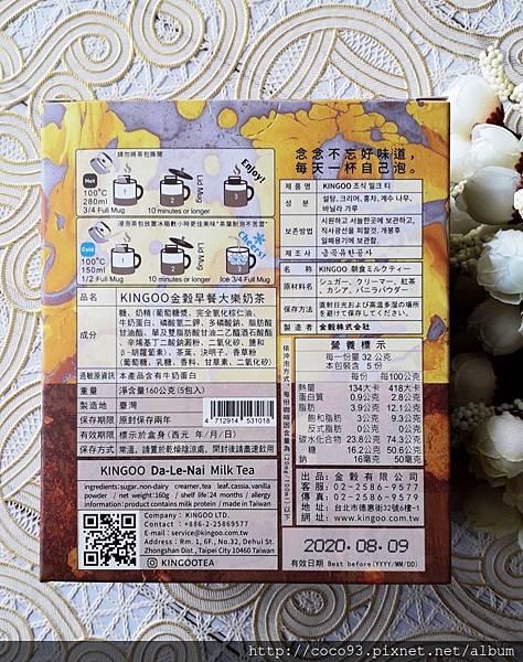 大樂奶台式早餐奶茶 (6).jpg