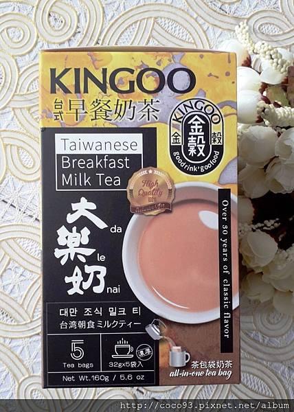大樂奶台式早餐奶茶 (7).jpg