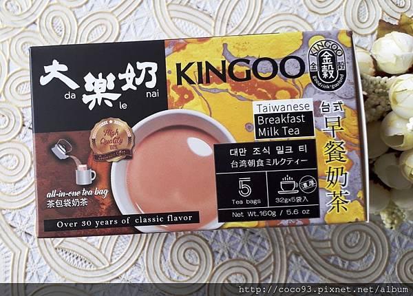 大樂奶台式早餐奶茶 (8).jpg