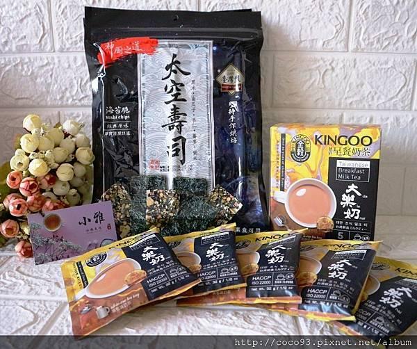 台式早餐奶茶 海苔五穀堅果脆片 (1).jpg