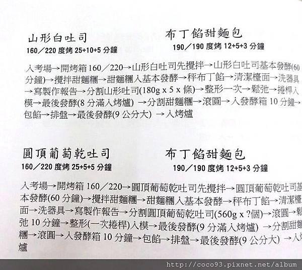 毛毛烘焙工作坊 (1).jpg