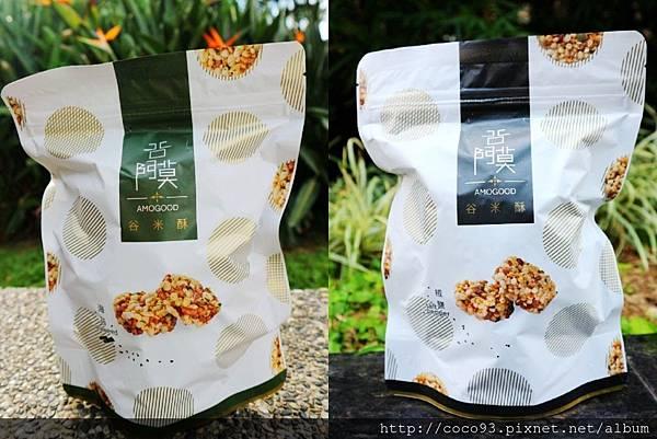 谷米酥海苔椒鹽 (1).jpg
