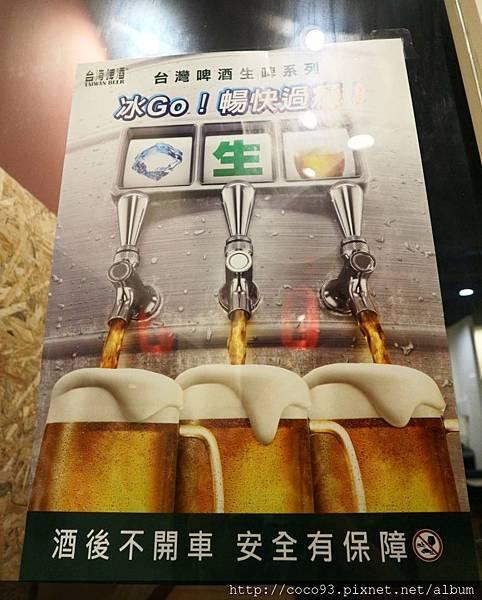 滷杯杯滷味餐廳 (8).jpg