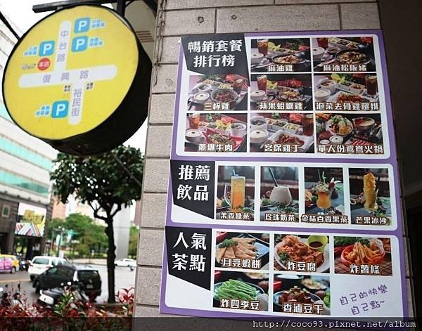 茶自點中壢復興店 (2).jpg