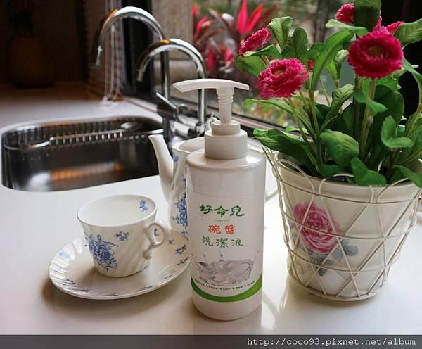 好命兒碗盤環保洗潔液 (1).jpg