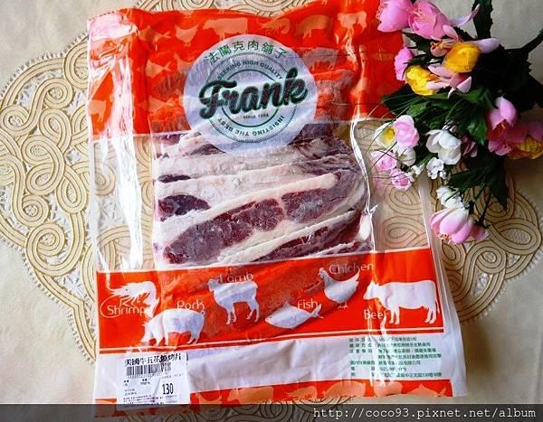法蘭克肉舖子Frank Meat (19).jpg