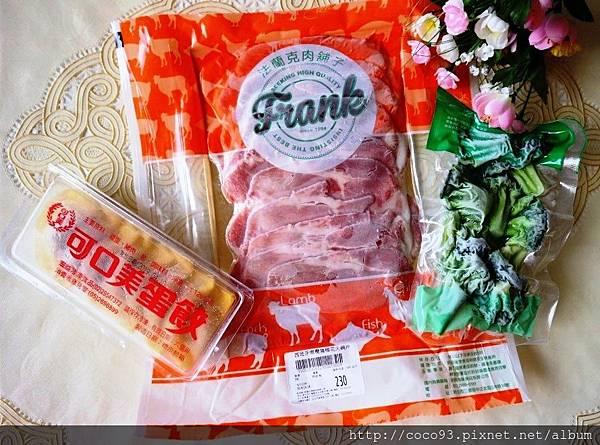 法蘭克肉舖子Frank Meat (20).jpg