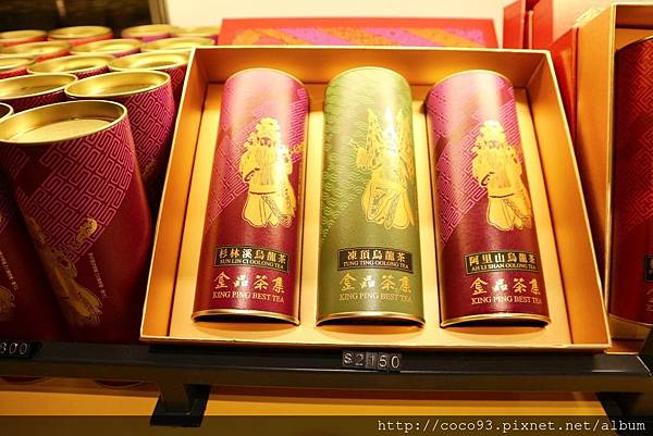 金品茶語 King Ping Chayu (5).jpg