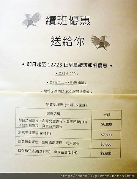 藝美學 (23).jpg