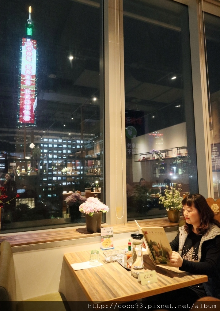洋城義大利餐廳-誠品信義店 (26).jpg