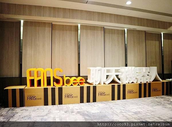 FANSbee - LINE@升級體驗會 (8).JPG