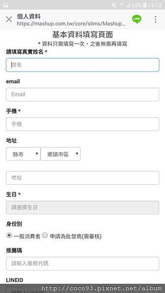 FANSbee - LINE@升級體驗會 (16).jpg