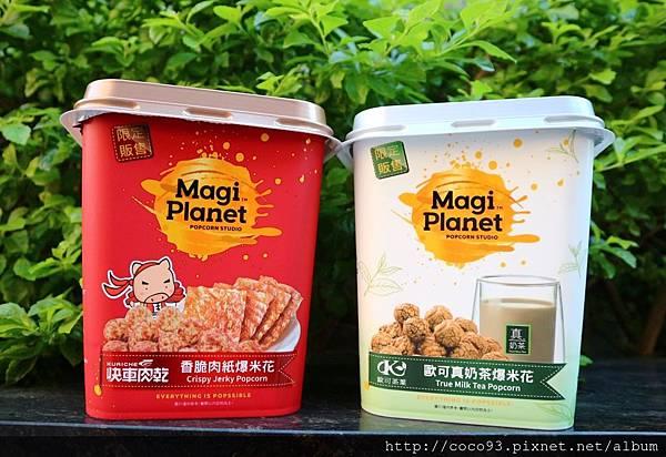 MAGI PLANET 星球工坊爆米花 (1).JPG